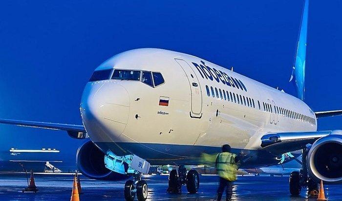 Отмена рейсов «Победы» вИркутск может вызвать подорожание авиабилетов