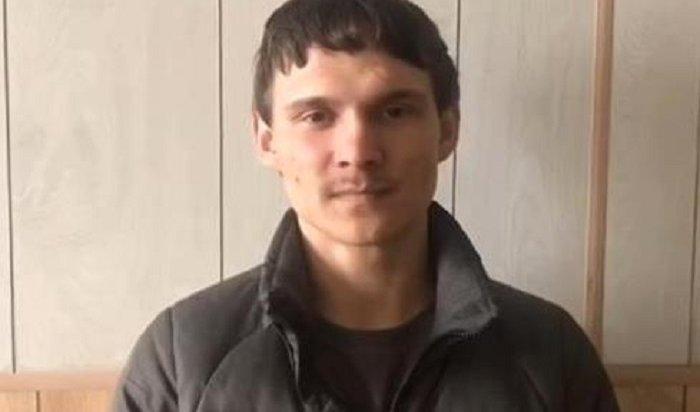 Грабителя-неудачника задержали вИркутске (Видео)