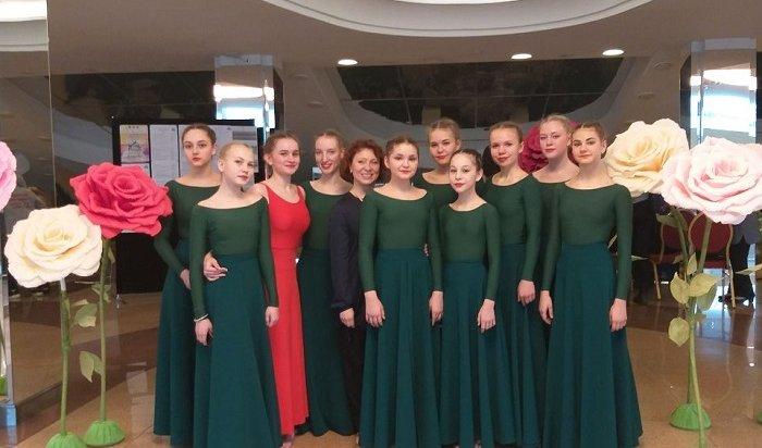 Иркутский ансамбль «Аллегро» вышел вфинал конкурса национальной танцевальной премии