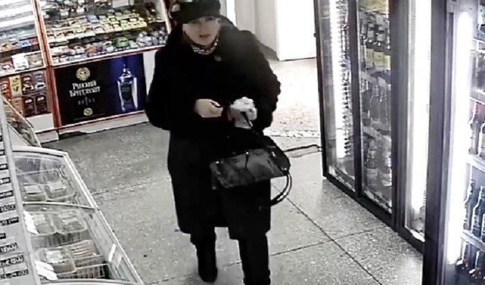 Полицейские Братска разыскивают женщину, платившую чужой картой