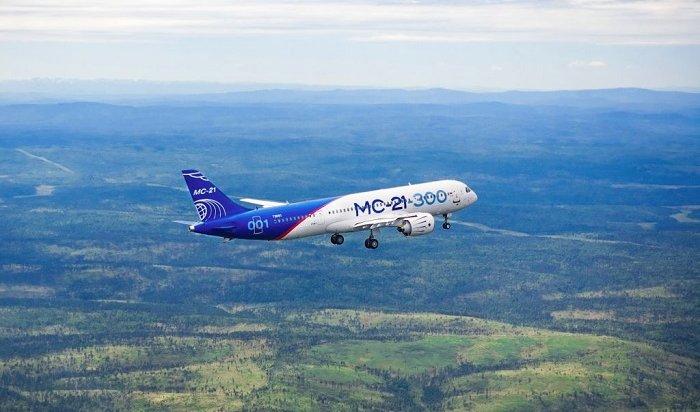 Появилось видео полета новейшего самолета МС-21-300 вИркутске (Видео)