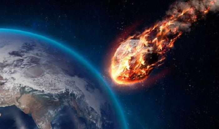 NASA предупредило: кЗемле приближается крупный астероид
