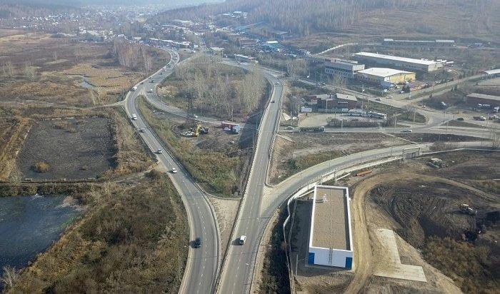«Безопасных икачественных автодорог» вИркутской области появится больше, чем задва предыдущих года