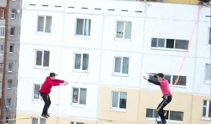 ВУфе экстремалы прогулялись поканату, натянутому между 10-этажками (Видео)