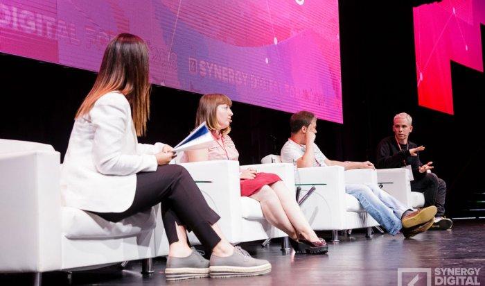ВИркутске состоится онлайн-трансляция Synergy Digital Forum 2019