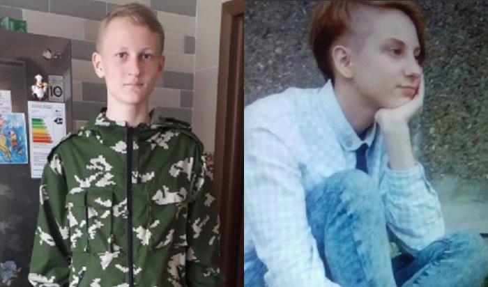 Вместе с15-летней пропавшей без вести девушкой изАнгарска сбежал еедруг