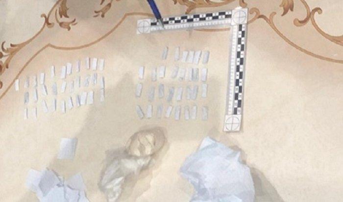 ВЧеремхово задержали членов этнической наркогруппировки
