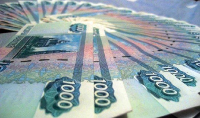 Работникам предприятия вТайшете выплатили долги позарплате вполмиллиона рублей