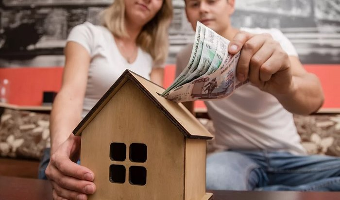 Иркутская область заняла 14место вобщероссийском рейтинге доступности ипотеки
