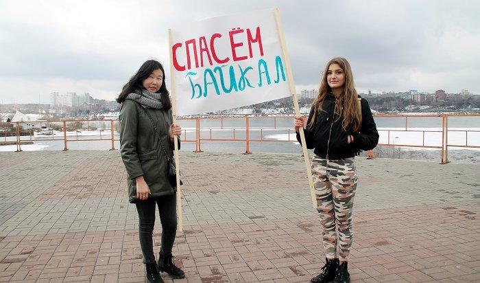 ВИркутске прошел митинг-концерт взащиту Байкала  (Фото+Видео)