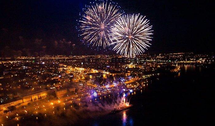 ВДень Победы иркутян ждет музыкальный салют за2,2миллиона рублей