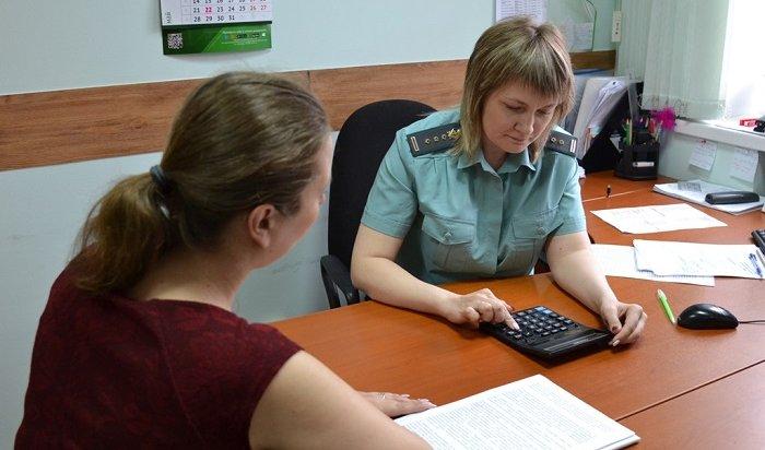 Судебные приставы вУсолье взыскали сбизнес-леди 120тысяч рублей долга впользу мэрии
