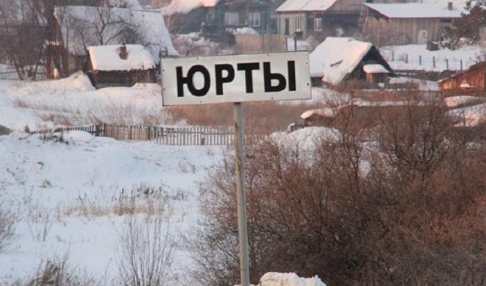 Следователи СКищут родителей, оставивших тело младенца наобочине дороги вТайшетском районе
