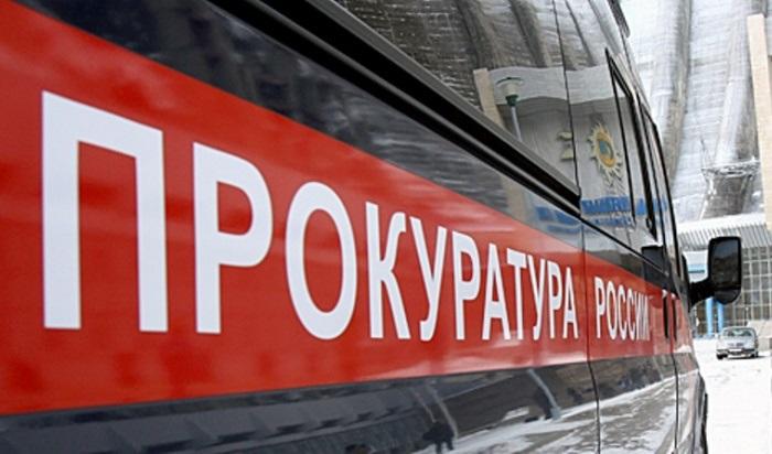 Восемь депутатов сложили полномочия вИркутском районе