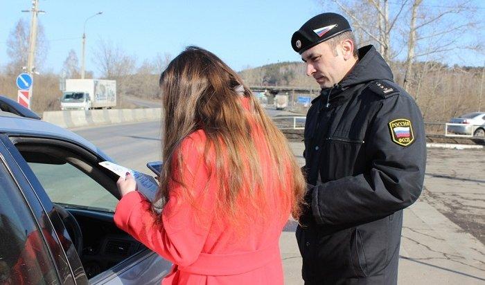 Убратчанки арестовали автомобиль Toyota Ist задолги поЖКХ