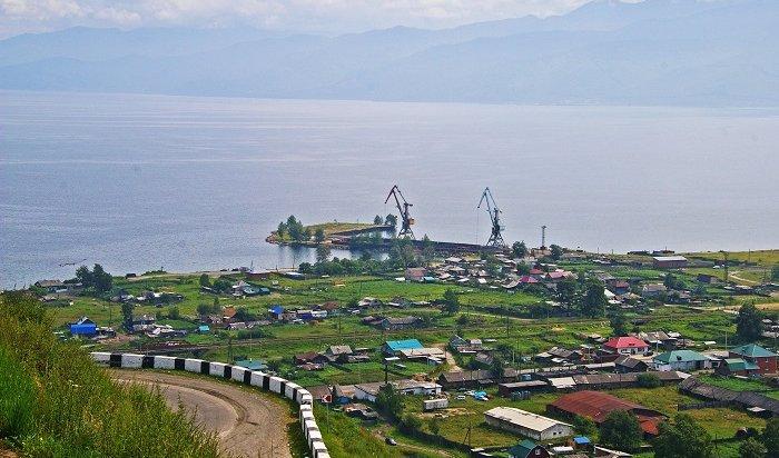 Суд признал строительство завода наБайкале незаконным