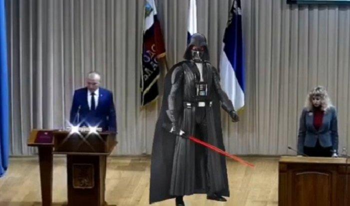Мэр Белгорода дал присягу под музыку из«Звездных войн» (Видео)