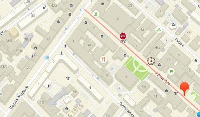 Наулице Урицкого вИркутске частично ограничат пешеходное движение вмае ииюне