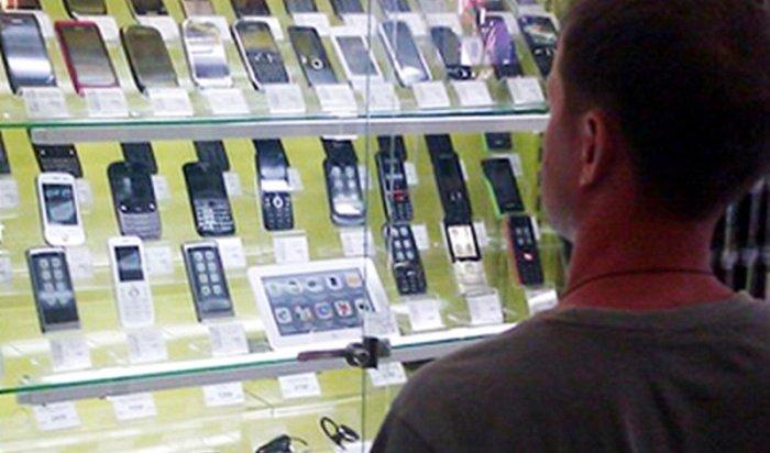 ВАнгарске поймали похитителей телефонов изкиоска