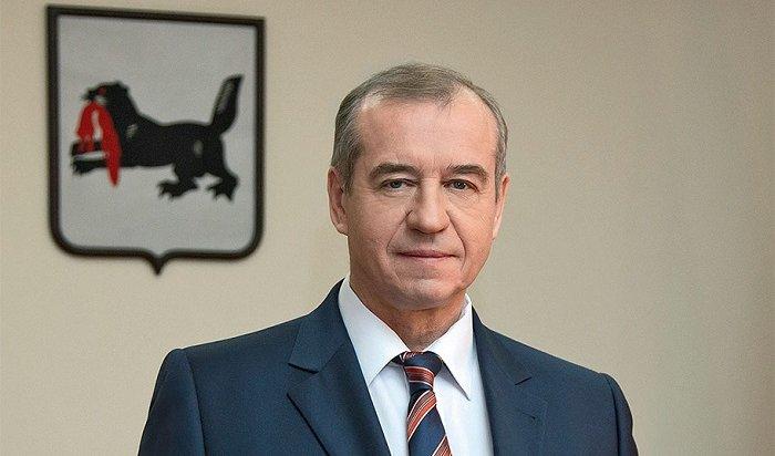 Корпорация развития Иркутской области получит 870миллионов рублей наинвестпроекты