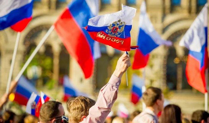 Как изменится жизнь россиян с1апреля