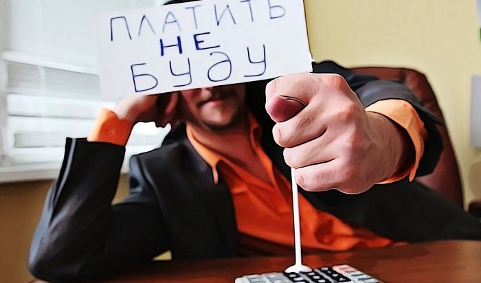 Иркутянин уклонился отналогов на23,5миллиона рублей