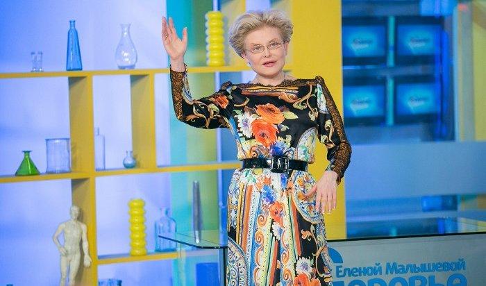 Заслуженный врач России обвинил ведущую Елену Малышеву внепрофессионализме