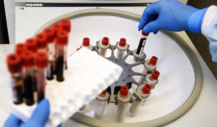 Число ВИЧ-инфицированных вРоссии превысило миллион
