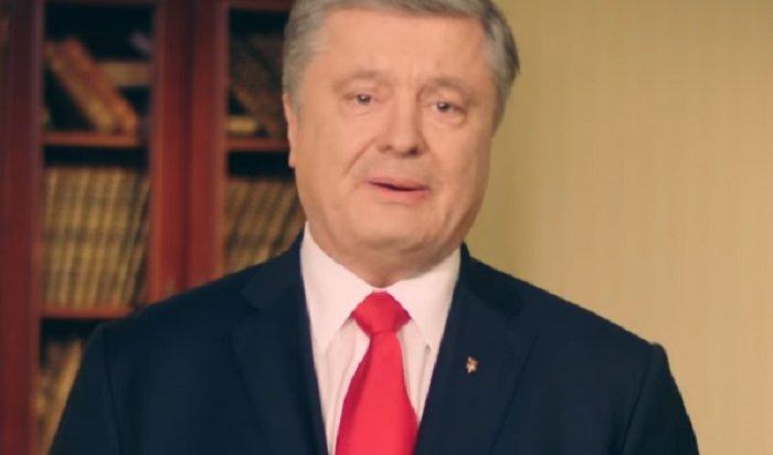 Порошенко призвал Зеленского «быть мужиком» (Видео)
