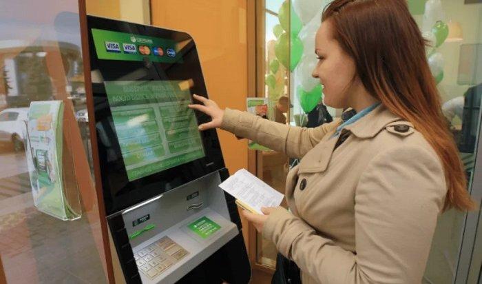 Жительница Железногорска-Илимского 9раз  перевела деньги мошенникам