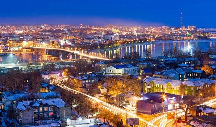 Иркутск: 25 часов до всего, в тысячах километров отовсюду