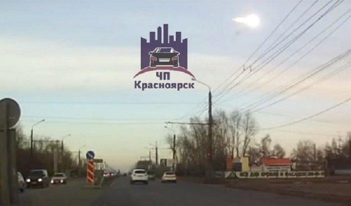 Над Красноярском пролетел яркий светящийся объект (Видео)