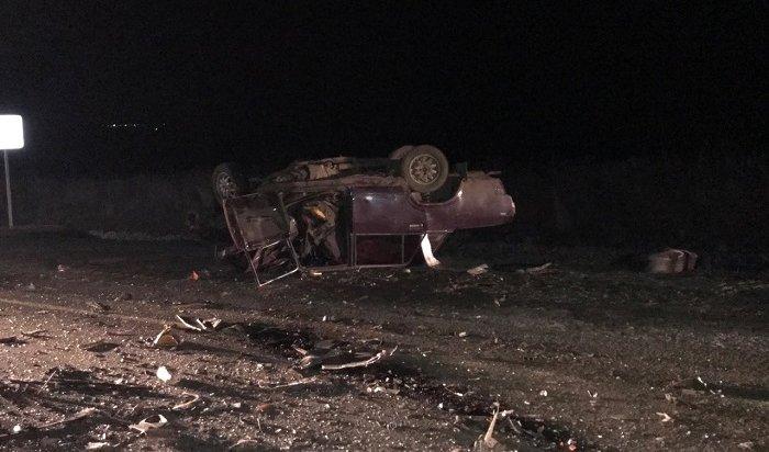 Два человека погибли вДТП вЗаларинском районе (Видео)