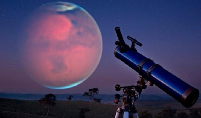ВИркутской области пройдет Всемирная ночь тротуарной астрономии