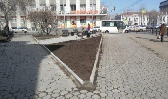 Вцентре Иркутска благоустроили территорию напересечении улиц Чкалова иЛенина