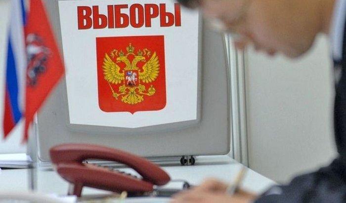 Прямые выборы мэра Иркутска могут вернуть 25апреля