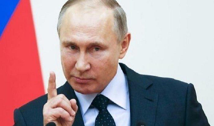 Путин назвал переводчика «бандитом»