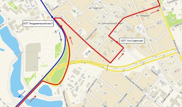 ВИркутске изменят схему движения маршрута №4