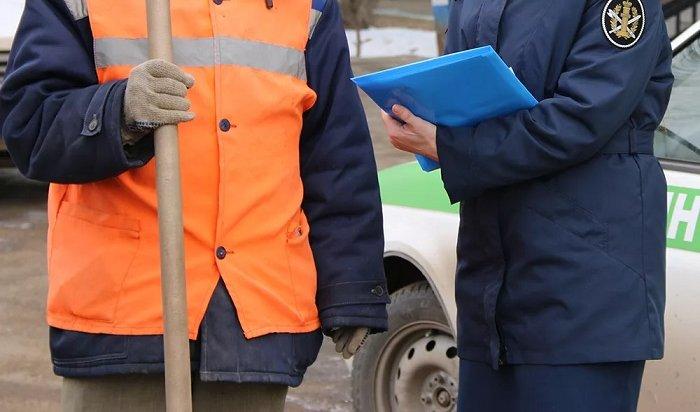 ВИркутске предпринимателя привлекли куголовной ответственности заневыплату кредиторской задолженности