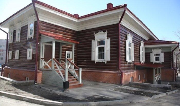 Два объекта культурного наследия отреставрируют вИркутске