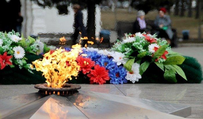 ВИркутске прошел митинг, посвященный дню освобождения узников фашистских концлагерей (Фото)