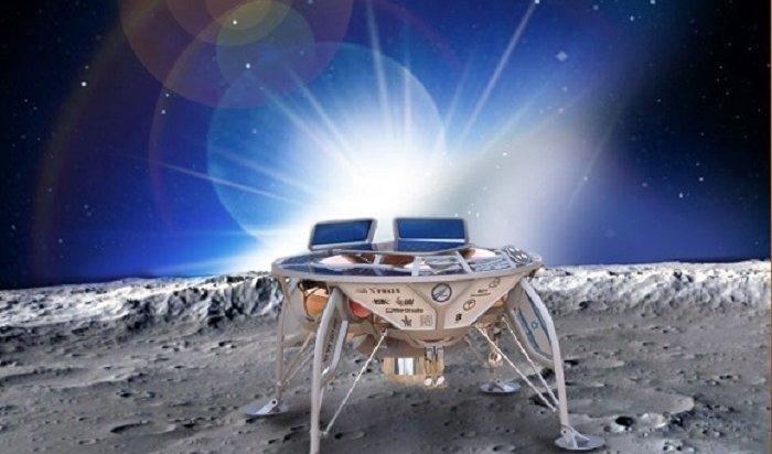 Израильский космический аппарат разбился при посадке наЛуну
