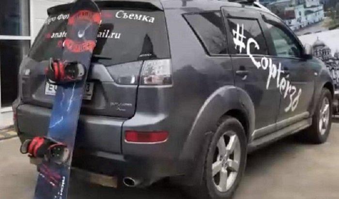 Блогера, перевозившего сноубордиста накрыше авто наулице Ленина, оштрафовали (Видео)
