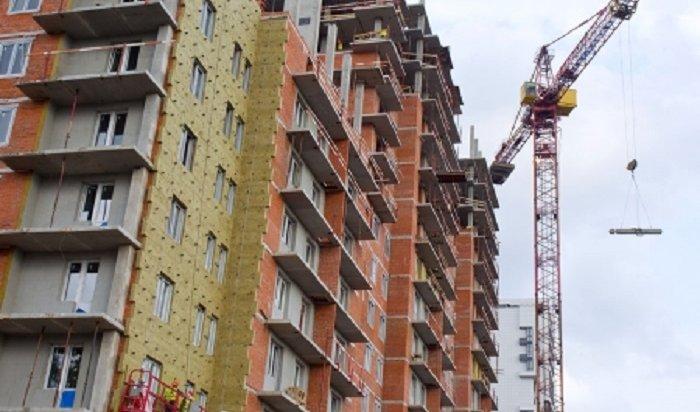 30аварийных домов расселят вИркутске до2020года