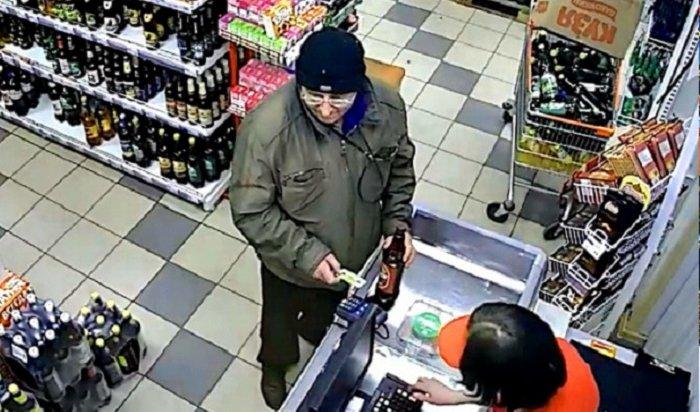 ВБратске полиция ищет пожилого мужчину, расплатившегося чужой картой