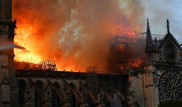Посол Франции возмутилась словами украинского журналиста опожаре вНотр-Дам