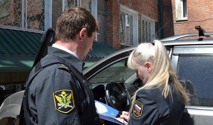 Жительнице Шелехова выписали 18штрафов занеправильную парковку вМоскве