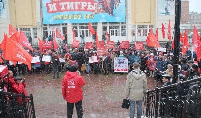 КПРФ провела вИркутске митинг заправа трудящихся (Фото+Видео)