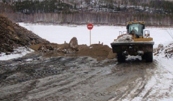 Последнюю ледовую переправу закроют вИркутской области доконца недели