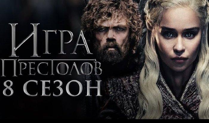 «Игра престолов»: сериал, который бьет все рекорды (внимание, спойлеры!)